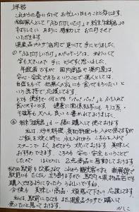 20170330_075746